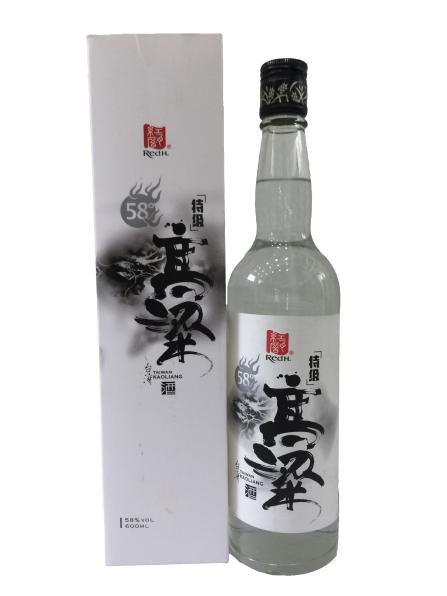 Chinese White & Red Wine Suppliers Singapore   Chinese White
