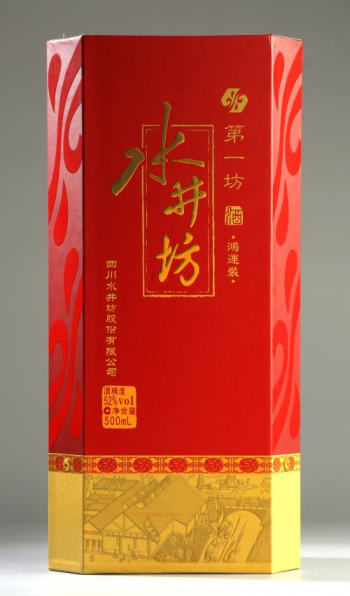 Shui Jing Fang Red Fortune